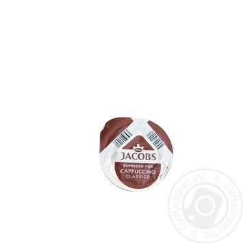 Jacobs Cappuccino ground coffee 260g - buy, prices for MegaMarket - image 4