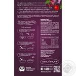 Булгур Жменька по-турецьки 200г - купити, ціни на МегаМаркет - фото 2