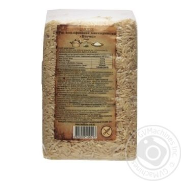 Groats rice World's rice brown 500g - buy, prices for MegaMarket - image 2
