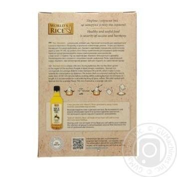 Рис World's Rice Басмати длиннозерный в пакетиках 400г - купить, цены на Ашан - фото 2