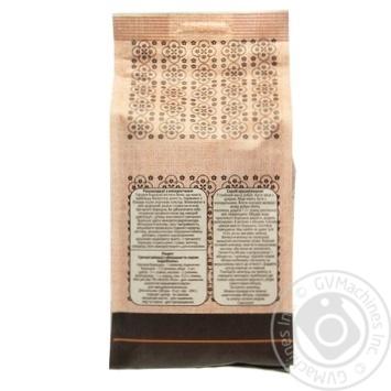 World's Rice buckwheat flour 900g - buy, prices for Novus - image 3