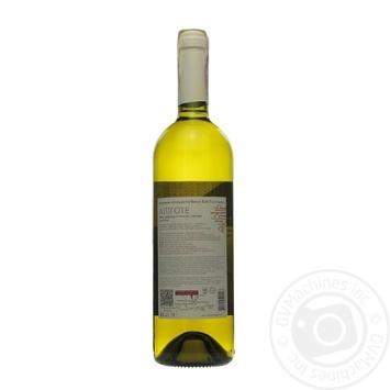 Вино белое Винодельческое хозяйство Князя П.Н.Трубецкаго Алиготе натуральное виноградное столовое сортовое сухое 12% 750мл - купить, цены на Novus - фото 4