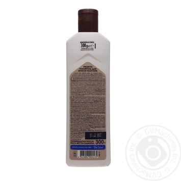 Pronto Classic Polish for furniture 300g - buy, prices for Novus - image 4