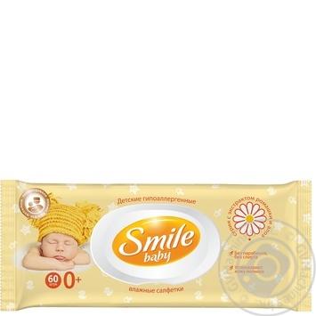 Серветки вологі Smile Baby з екстрактом ромашки та алое 60шт