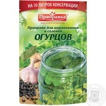 Приправа Приправка для маринования/соления огурцов 45г