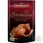Приправа Приправка Эксклюзив для курицы без соли 50г