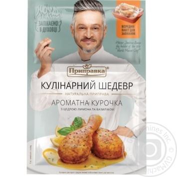 Приправа для курицы с цедрой лимона и базиликом пакет для запекания Приправка 30г - купить, цены на Novus - фото 3