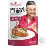 Приправа для курицы Приправка Кулинарный шедевр Gourmet 30г