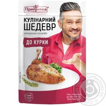 Приправа для курки Приправка Кулінарний шедевр Gourmet 30г