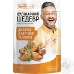 Spices Pripravka Culinary masterpiece for potato 30g
