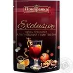 Spices Pripravka for mulled wine 10g