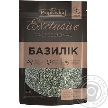 Pripravka Exclusive Professional basil spices 20g