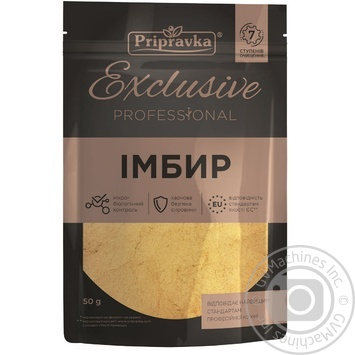 Pripravka Exclusive Professional ground ginger 50g