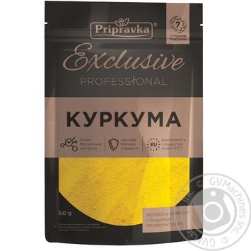 Куркума Приправка Exclusive Professional 60г