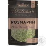 Spices rosemary Pripravka 40g