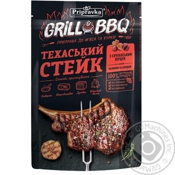 Приправа для мяса и курицы Приправка Техасский стейк с сычуанским перцем, чесноком и солодом 30г