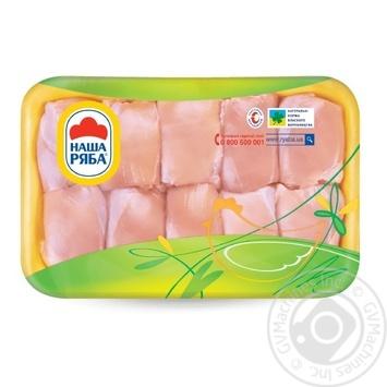 Филе бедра Наша Ряба цыпленка-бройлера охлажденное (упаковка СЕС ~ 900-1100г)