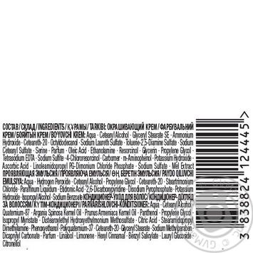 Крем-краска для волос Palette Naturals 6-0 (500) Темно-русый 110мл - купить, цены на ЕКО Маркет - фото 2