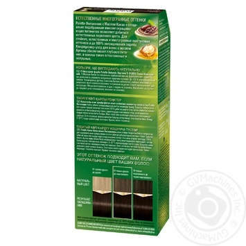 Schwarzkopf Palette Perfect Care Color 800 Deep Dark Brown - buy, prices for Novus - image 2