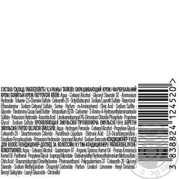 Schwarzkopf Palette Perfect Care Color 800 Deep Dark Brown - buy, prices for Novus - image 4