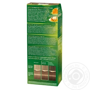 Palette Naturals 7-65 (465) Medium Brown Hair Dye 110ml - buy, prices for Novus - image 3