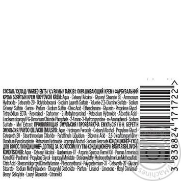 Крем-фарба для волосся Palette Naturals 7-65 (465) Золотистий середньо-русявий 110мл - купити, ціни на CітіМаркет - фото 2