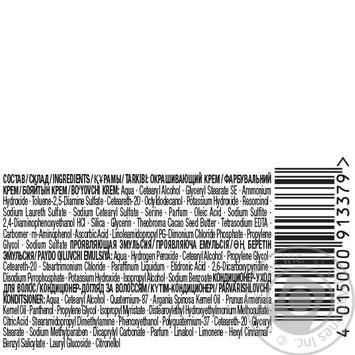 Краска для волос Palette Naturals 3-1 (850) Темный Шатен 110мл - купить, цены на Novus - фото 2