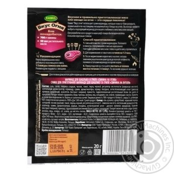 Spices Kamis to the shashlick 20g - buy, prices for Novus - image 2
