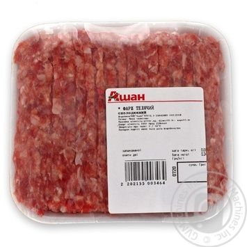 Veal Mince fresh - buy, prices for Auchan - image 2