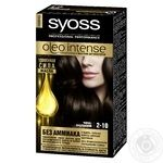 Краска для волос Syoss Oleo Intense без аммиака 2-10 черно-каштановый