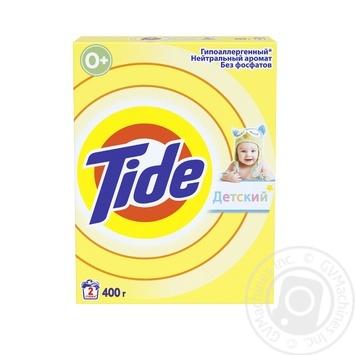 Стиральный порошок Tide Для чувствительной и детской кожи автомат 400г