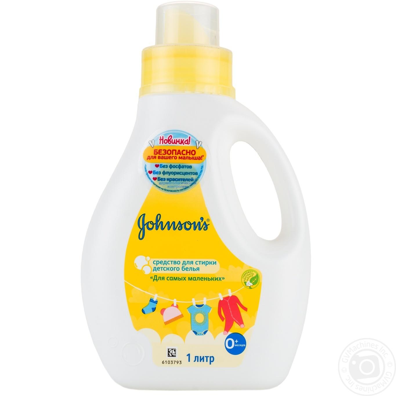 Засіб для прання Johnson s Для найменших 1л → Для дому → Побутова ... 60748dadef9d2