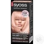 Краска для волос Syoss SalonPlex светло-розовый блонд 9-52