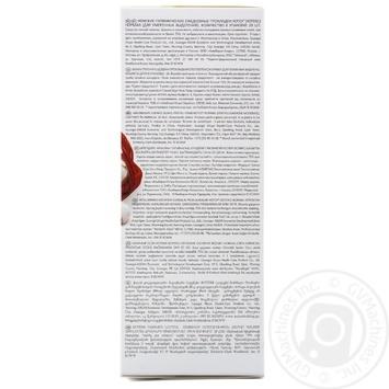 Прокладки ежедневные Kotex Normal 20шт - купить, цены на Восторг - фото 2