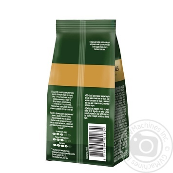 Coffee Jacobs ground 70g packaged - buy, prices for MegaMarket - image 3