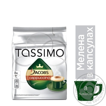 Jacobs Cappuccino ground coffee 260g - buy, prices for MegaMarket - image 2