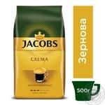 Кофе Jacobs Crema в зернах 500г - купить, цены на Фуршет - фото 2