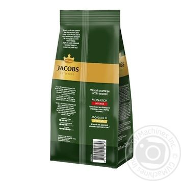 Jacobs Monarch Classic ground coffee 225g - buy, prices for MegaMarket - image 3
