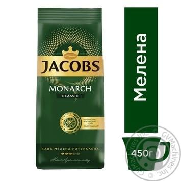 Кава Jacobs Monarch Classic мелена 450г - купити, ціни на Метро - фото 2