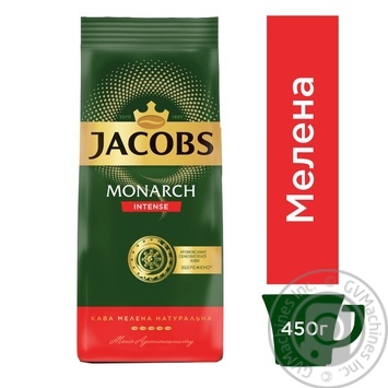 Jacobs Monarch Intense ground coffee 450g - buy, prices for MegaMarket - image 2
