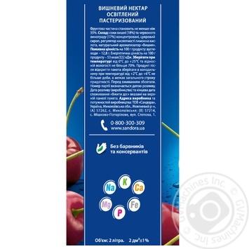 Нектар Sandora вишневий 2л - купити, ціни на Фуршет - фото 2