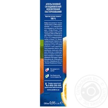 Сок Sandora апельсиновый 950мл - купить, цены на Фуршет - фото 2