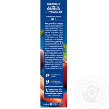 Сок Sandora овощной 950мл - купить, цены на Novus - фото 2