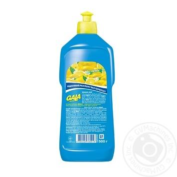 Засіб Gala лимон для миття посуду 500г - купити, ціни на Фуршет - фото 2