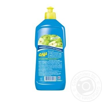 Gala Apple Dishwashing Liquid 500ml - buy, prices for CityMarket - photo 2