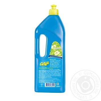 Рідина для миття посуду Gala Яблуко 1л - купити, ціни на Фуршет - фото 2