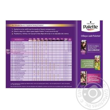 Краска для волос Palette интенсивный цвет 10-2 (A10) жемчужный блондин 110мл - купить, цены на Novus - фото 2