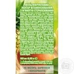 Нектар Садочок Мультифрукт Slim 0.95л - купити, ціни на Ашан - фото 2