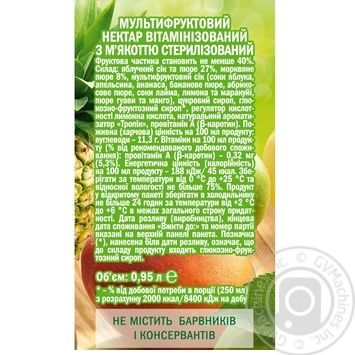 Sadochok Multifruit Nectar 0.95l - buy, prices for Novus - image 2