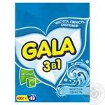 Laundry detergent powder Gala 3in1 Sea Fresh 400g